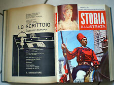 RIVISTE STORIA ILLUSTRATA raccolta 1960 n. 6 - 7 - 8 - 9 - 10 - 11 - 12 RILEGATI