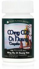 Plum Flower, Ming Mu Di Huang Teapills, Ming Mu Di Huang Wan, 200 ct