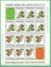 FOGLIETTO IPZS XXXIX FIERA DEL MEDITERRANEO PALERMO 1984 PUPI SICILANI 16 VALORI