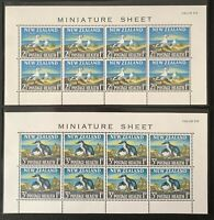 New Zealand. Health Stamps Mini Sheets. SG MS823b. 1964. MNH. CV £48.00. #LC381