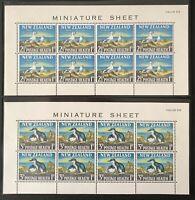 New Zealand. Health Stamps Mini Sheets. SG MS823b. 1964. MNH. CV £48.00. #LC381