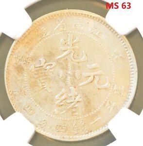 1902 China Kiangnan Silver 20 Cent Dragon Coin NGC L&M-249 MS 63