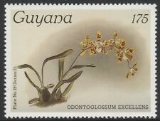 Guyana (1738) - 1985 ORCHIDS series 2 plate 19 UNLISTED value mnh