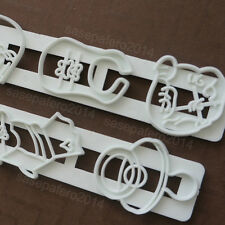 Vintage Nursery Baby accessories tappit cutter, for fondant. 10 cut outs 2 pcs.