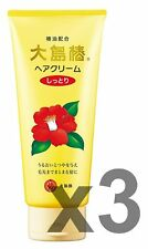 Lot3! Oshima tsubaki Hair Cream 160g x 3 bottles, camellia Oil, Free shipping.