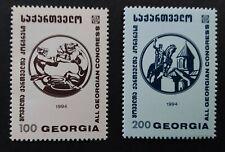 Georgia 1994 SG: 80/81 All Georgian Congress U/M