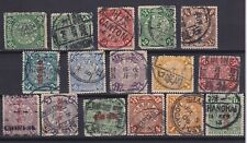 CHINA LOT OF 16 COILED DRAGON INTERESTING CANCELS! SON BETTER CANCELS!