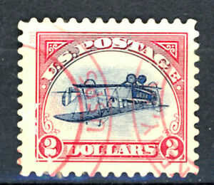 SCOTT # 4806a   -  SINGLE USED $2.00 INVERTED JENNY STAMP   -   F / VF CONDITION