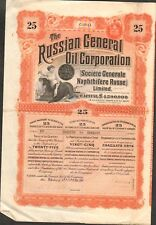 DECO => titre 25 actions: THE RUSSIAN GENERAL OIL CORPORATION (RUSSIE) (D)