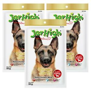 Jerigh Chicken Jerky Stick Dog Puppy Real Chicken Meat Snack Food Treats 50g/PC