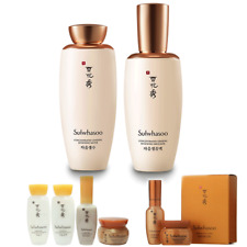 2018 Newly Released Sulwhasoo Ginseng Concentrated DUO set +gifts