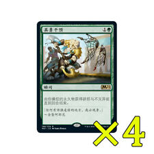 MTG M21 4×S-Chinese Heroic Intervention NM