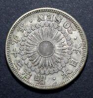 1906 Japan Twenty 20 Sen - Meiji 39 - Lot 95