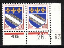 FRANCE COIN DATE BLOC DE 2 TIMBRE NEUF N° 1353 TROYES VARIETE COULEUR