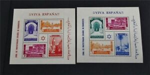 nystamps French Morocco Stamp # 173a.174a Mint OG NH $44   A2y3244