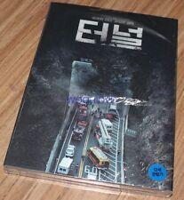 TUNNEL / Ha Jung Woo / Bae Doo Na / 2 DISC KOREA DISASTER FILM DVD S.E NEW