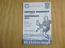Sheffield Wednesday v Birmingham City - Division One - 23rd April 1960