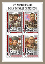 Central African Rep Military Stamps 2016 MNH WWII WW2 Battle of Moscow 4v M/S