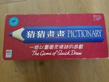 Pictionary Family Board Game Bilingual Chinese & English Version