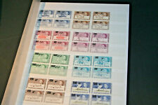 BRITISH ANTARTIC TERRITORY - CURRENCY SURCHARGES MOSTLY IN MNH BLOCKS OF 4