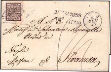 STATO PONTIFICIO 1858 - 5 b. n. 6 SPL x SICILIA, TASSATA!