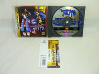 Sega Saturn UNIVERSAL NUTS with SPINE CARD * Import Japan Video Game ss