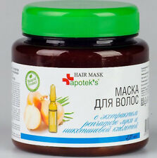NATURAL Hair Mask with Onion extract & Nicotinic acid GROWTH & STRENGTHENING