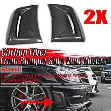 Carbon Fiber Front Bumper Side Vent Covers for Mercedes W204 C63 Facelift AMG