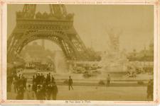 France, Paris, Exposition Universelle de 1889, Vue du Trocadéro et le parc de la