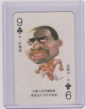 SUPER RARE 1989 CHEN CHINESE BEN JOHNSON OLYMPIC PLAYING CARD 9 OF CLUBS CANADA