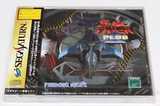 Kyukyoku Tiger II 2 Plus Sega Saturn Jap JP Japanese