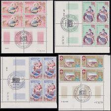 LAOS N°51/54** Bloc de 4 COIN DATE Obl 1er Jour 1958, Laos Corner-Dated Block NH