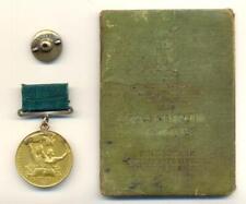 Soviet Russian USSR Documented Soviet GOLD VDNH Medal #683