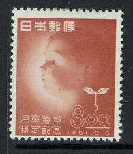 Japan Sc# 541, Mint Very Lightly Higed, Minor tone dot - Lot 103016