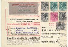 UU0032 - TRICOLORE SIRACUSANA SU CARTOLINA 24-02-82 40 LIRE FUORI CORSO