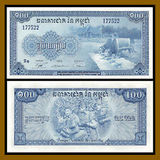 Cambodia 100 Riels 1963-1972 P-12b Sig# 13 Not issued Unc