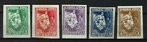 Russe Russia Army ? issues Cinderella Local Issued stamps ? Unknown