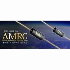 Amtrans AMRG 3/4W Insulated Carbon Film Audio Resistor GOLD lead Made in Japan