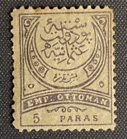 Turkey Ottoman 1886 5 p 11½ Crescent (Ampir) Empire Ottoman Postage Stamp,SG #96