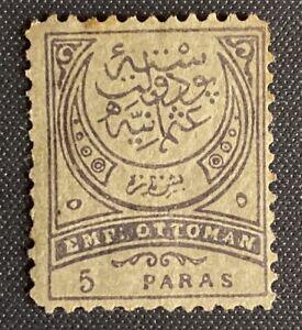Turkey Ottoman 1886 5 p 11½ Crescent (Ampir) Empire Ottoman Postage Stamp SG #96