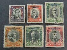 nystamps Chile Stamp # C6//C7 Mint OG H SPECIMEN