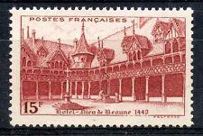 TIMBRE FRANCE NEUF N° 539 ** HOTEL DIEU DE BEAUNE