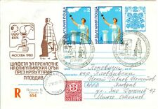 Bulgaria Olympische Spiele Olympic Games 1980 Olympic stationery Plovdiv flowers