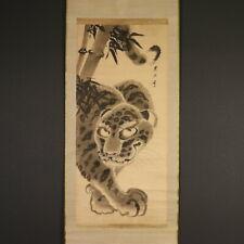nw2167 Chinese hanging scroll KAKEJIKU Tiger by 呉興