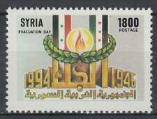 Syrien Syria 1994 ** Mi.1906 Abzug Truppen Pull Out Troups Krieg War Flagge Flag