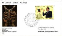 LUFTHANSA Erstflug 1st Flight 1985 Frankfurt Douala Kinshasa Stamp Cameroun