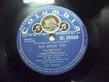 BAGHINI HEMANTA MUKHERJEE BENGALI FILM GE 30686 RARE 78 RPM RECORD COLUMBIA EX