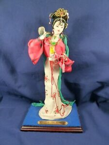 "Chinese Lady Chao Bai Silk Doll 12"" LE 256/5000 on Wood Stand READ"