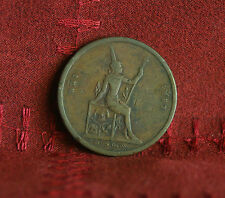 2 Att 1887 Thailand Bronze World Coin CS1249 Rama V  Y32 Thai Siam Asia