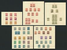 More details for paraguay stamps 1907-1908 superb study lion o/ps sg #169/185a many varieties